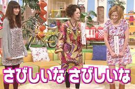 松浦亜弥さん専門ブログ 090829 メレンゲの気持ち あやや 04