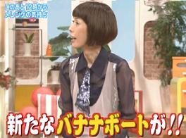 松浦亜弥さん専門ブログ まもなくメレンゲ04