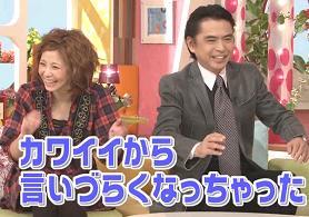 松浦亜弥さん専門ブログ まもなくメレンゲ14