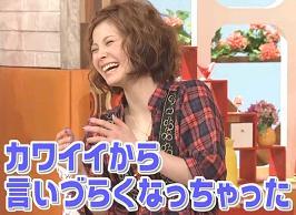 松浦亜弥さん専門ブログ まもなくメレンゲ15