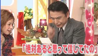 松浦亜弥さん専門ブログ まもなくメレンゲ16