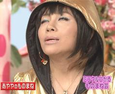 松浦亜弥さん専門ブログ まもなくメレンゲ17