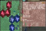 自走砲部隊襲撃任務S 敵当たり配置 中央4機(08小隊)