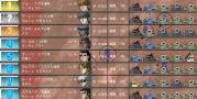 18クール2作戦PVP1枚目
