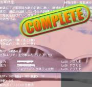 20クール48日目7th支援(ニムバス)