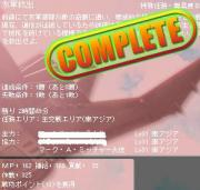 20クール56日目 野良7th支援(ソフィ