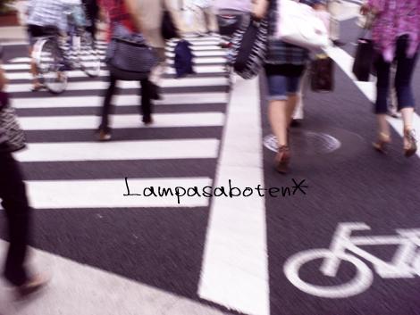 カラー横断歩道