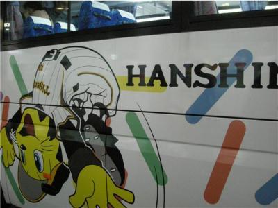 Hansin bus