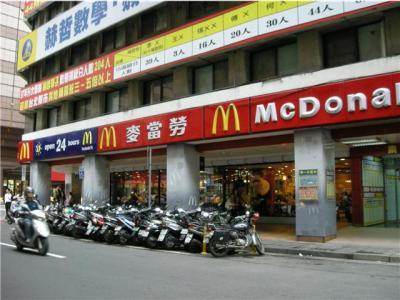 台北マクド