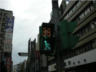 台北 信号