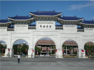 台北 台湾民主紀念館