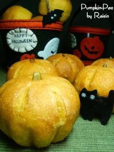 20081031かぼちゃパン34