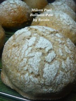 20090121みかんピールのバルーンパン