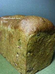 20090422よもぎ&小豆パン