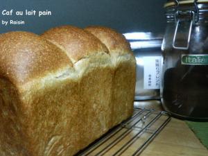 20090520カフェオレ食パン