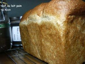 20090520カフェオレ食パン1