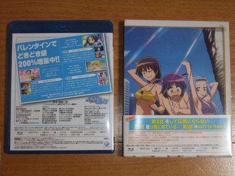 ハヤテのごとく! 2nd Season Blu-ray02 ②