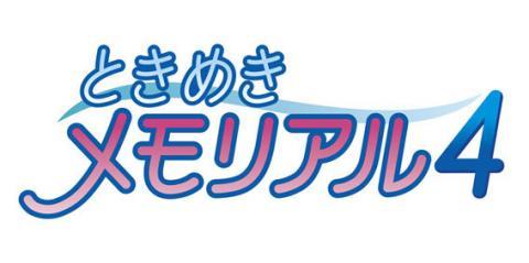 PSP ときめきメモリアル4