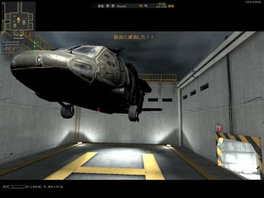 ScreenShot00014a.jpg