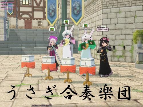mabinogi_2009_02_09_010a.jpg