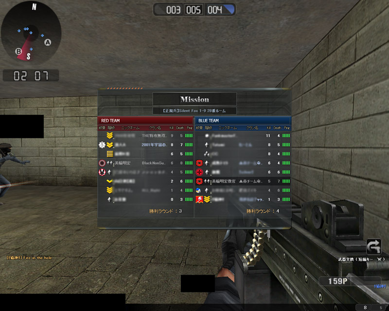 ScreenShot_106.jpg