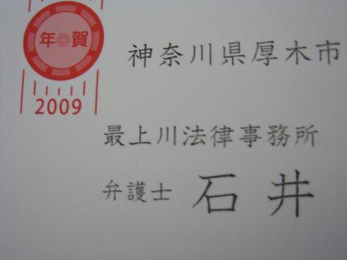 090104-2