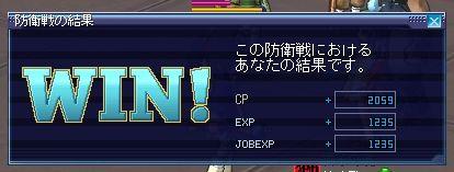 koubou005-04.jpg