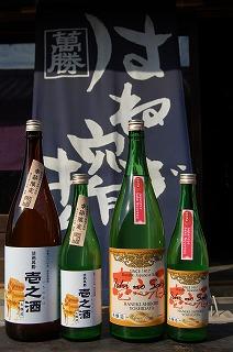 2008.12新酒壱之酒