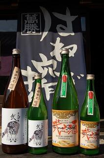2008.12新酒弐之酒