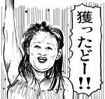 2008_0510.jpg