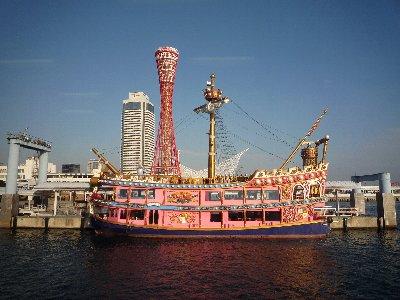 観光船~♪