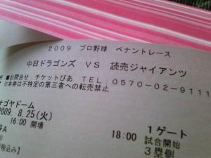 miwako5.jpg