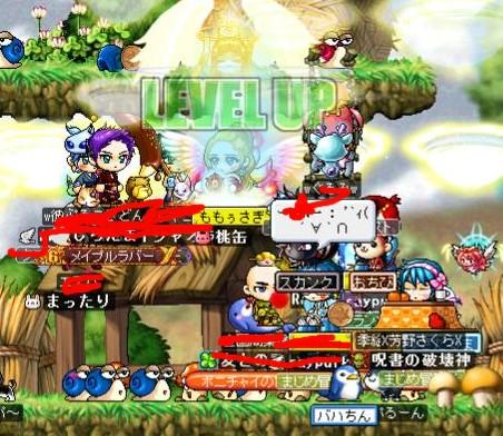 Maple091001_230213.jpg
