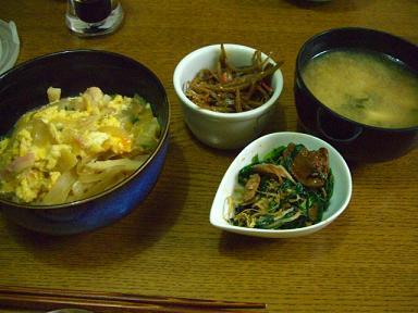親子丼定食