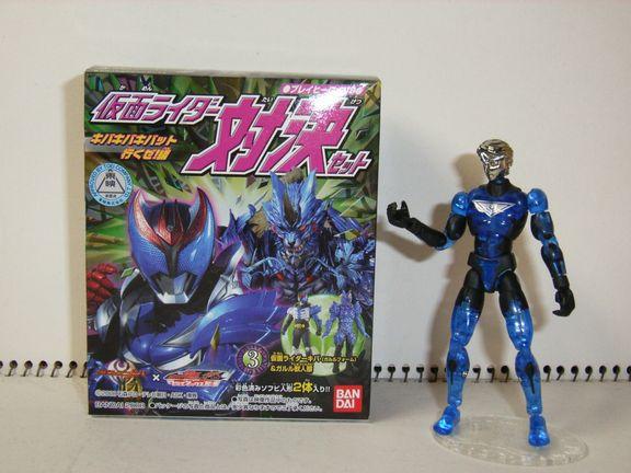 仮面ライダー対決セット、ガルル(1