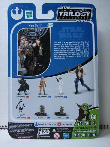 SW,TRILOGY Han Solo 2