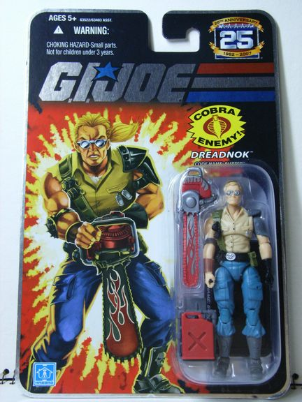 G.I.JOE 25th BUZZER 001