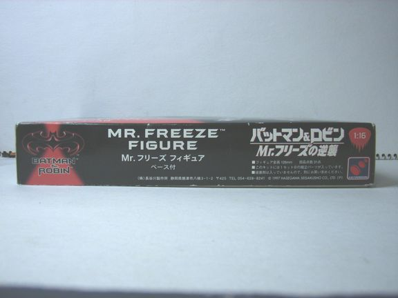Mr.フリーズ 002