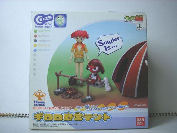 chibic ギロロ野営テントセット 001