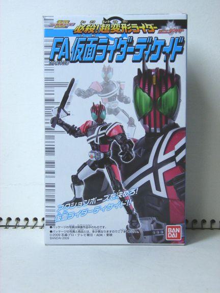 FA仮面ライダーディケイド 001