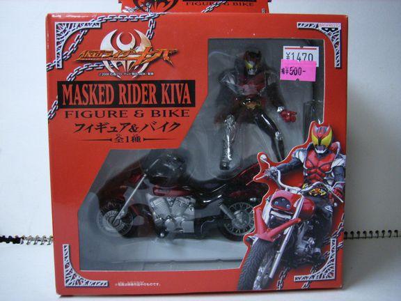 仮面ライダー・キバ バイク 001