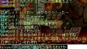 e-nw.jpg