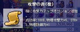 up0818.jpg