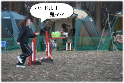 IMG_7543[1]