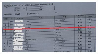 IMG_8757[1]