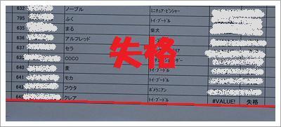 IMG_8754[1]