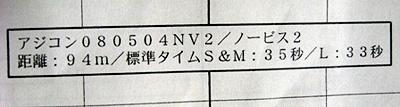 IMG_3838[1]
