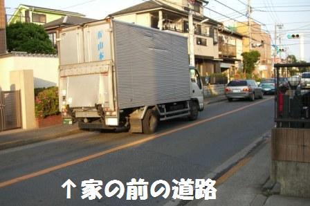 CIMG061211.jpg