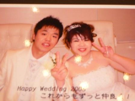 野沢結婚式