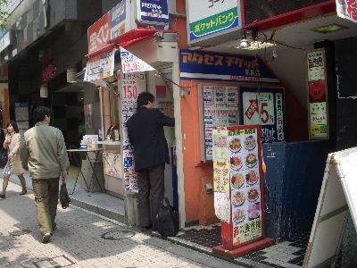 一番小さい店2
